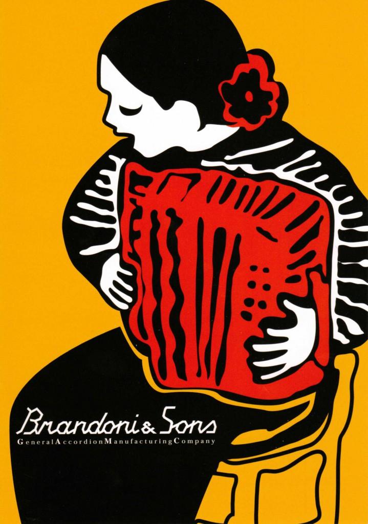 Итальянская фирма Brandoni