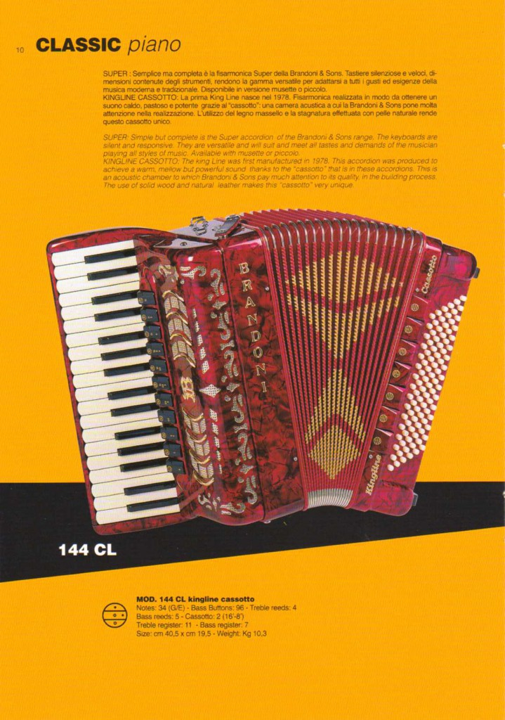 Brandoni, Аккордеон Classic piano
