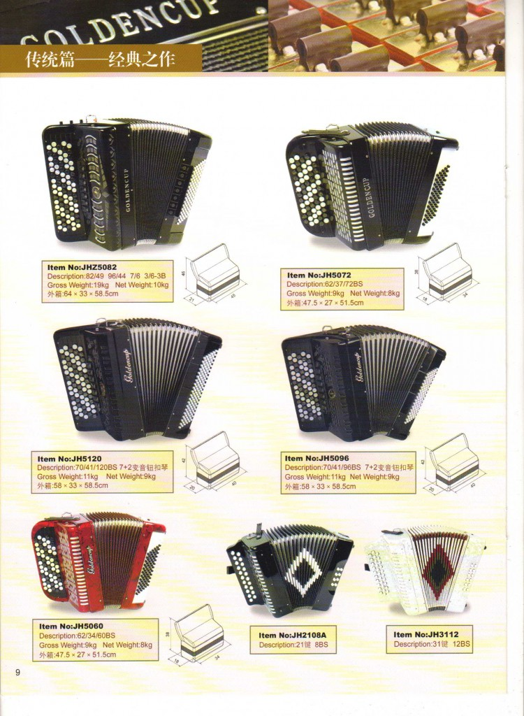 Goldencup, баян, button accordion
