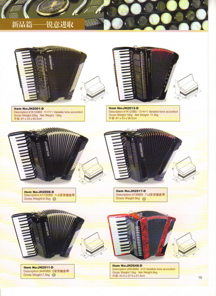 Goldencup, аккордеон, Piano accordion