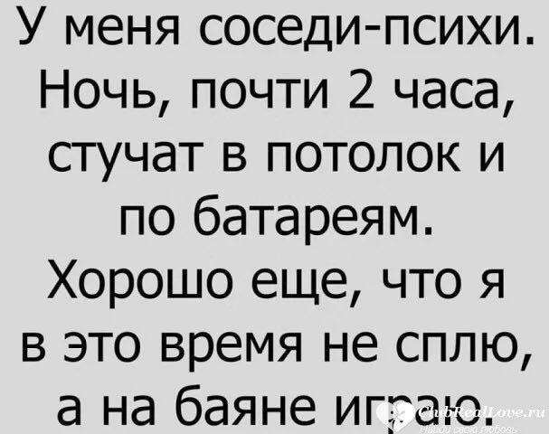 Анекдоты Баян и Аккордеон Анекдоты