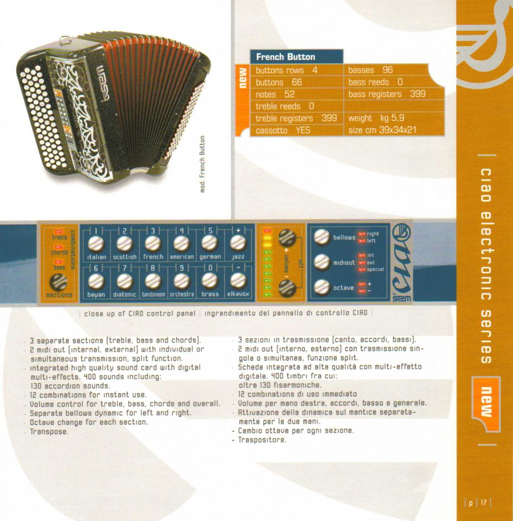 SEM, цифровой французский аккордеон