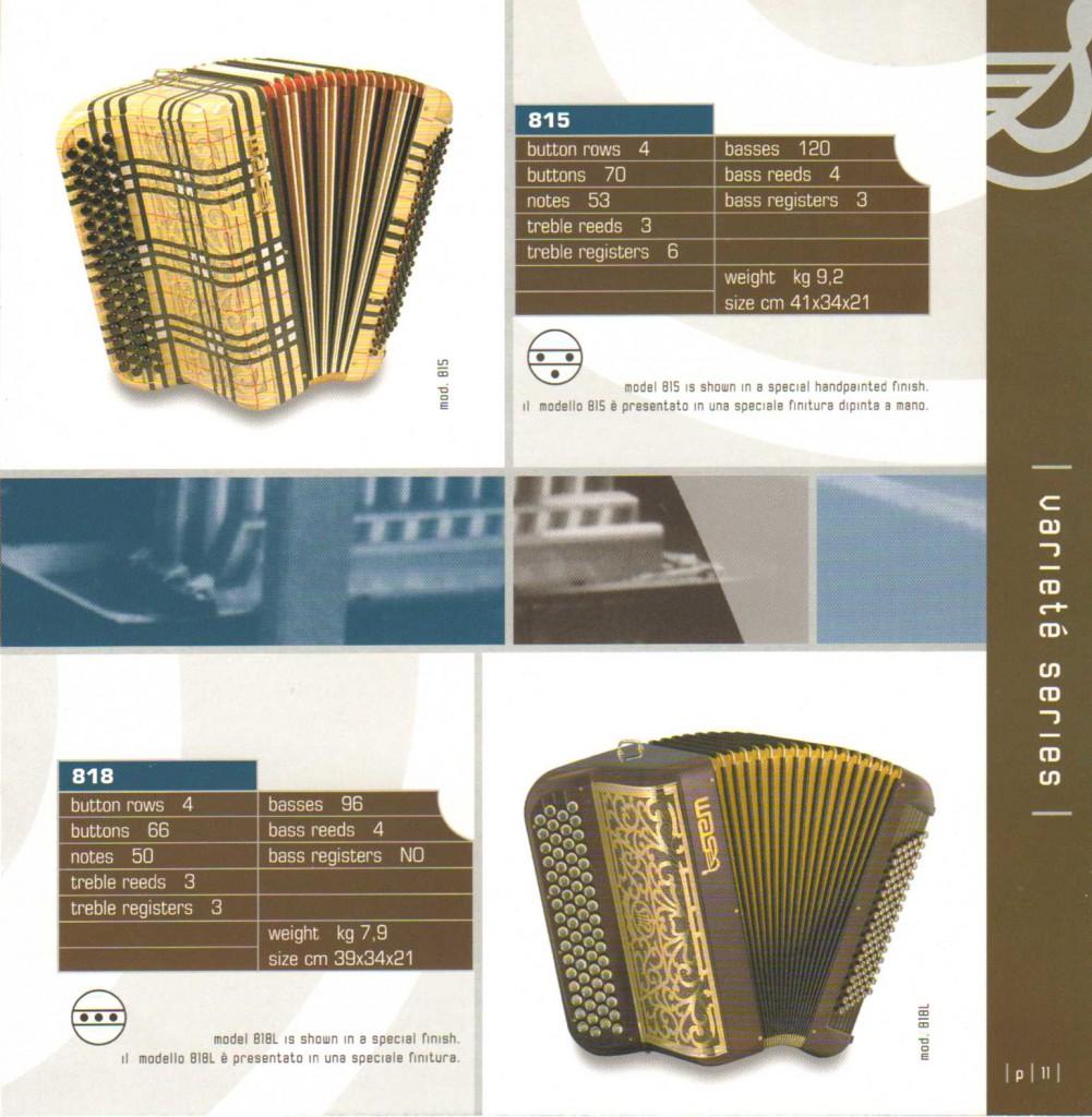 SEM, французский аккордеон