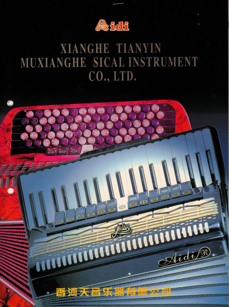 Aidi, китайский баян и аккордеон
