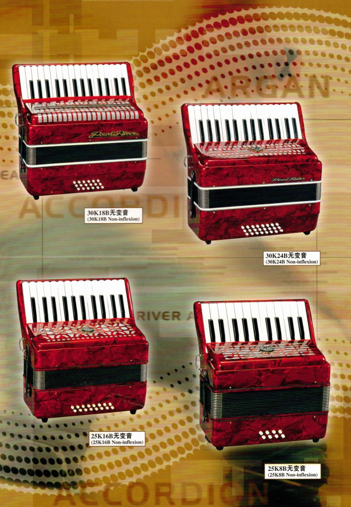 Pearl River, китайский детский аккордеон
