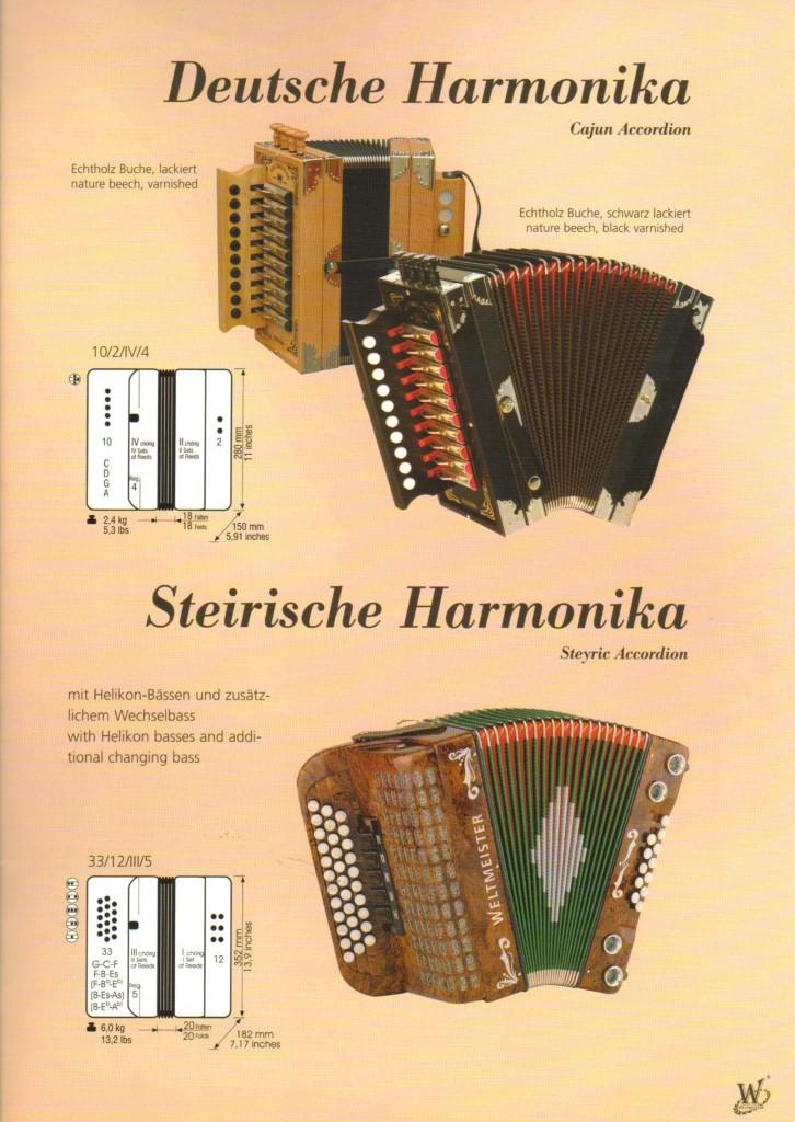 Немецкие гармони