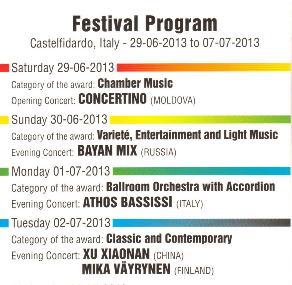 Международный фестиваль в Кастельфидардо