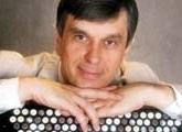 Профессор Александр Дмитриев